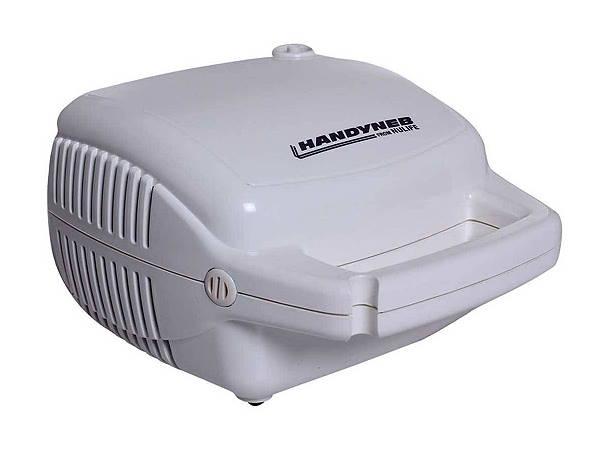 Nulife Handyneb Nebulizer Reviews Nebulizer Machine Home Use